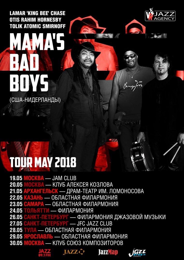 Клубы с концертами в москве афиша недорогие ночные клубы минска